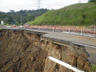 Провалы грунта в Панаме, Центральная Америка