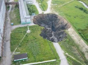 Провалы грунта в России