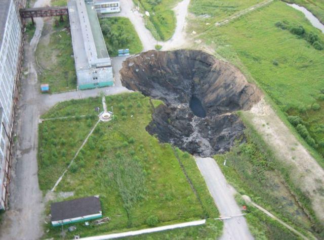 Россия, провал грунта
