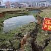 Китай: провалов грунта все больше