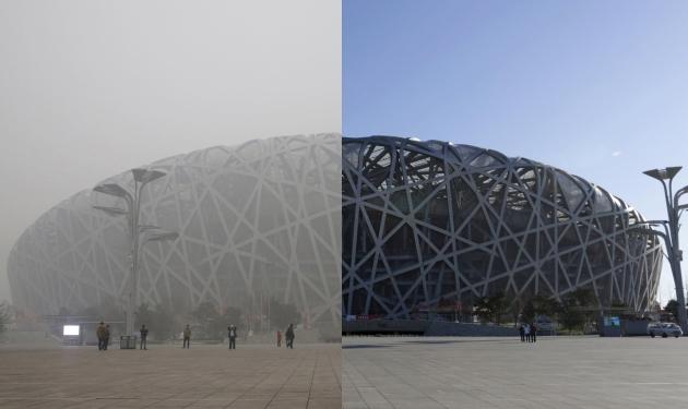Экологическая катастрофа? Нет, просто Пекин